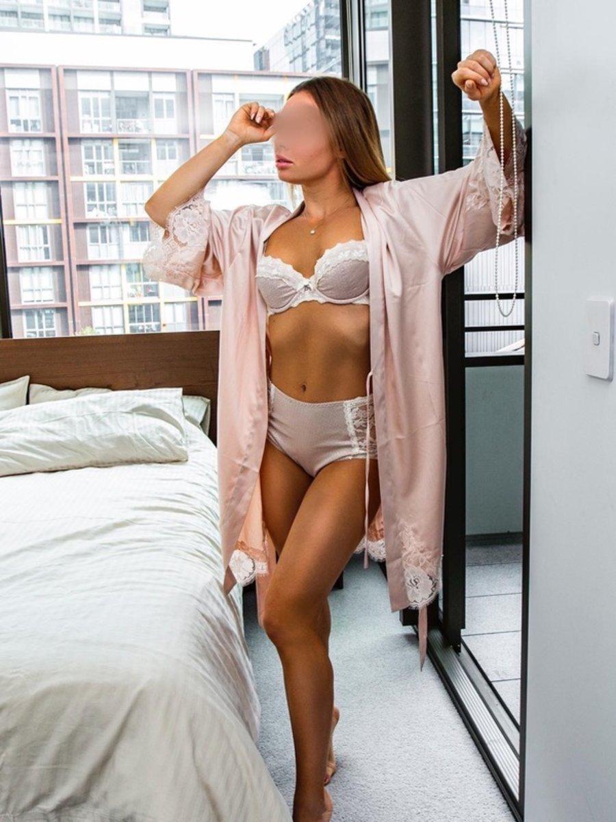 Sydney Russian Escorts Ivana Forbes